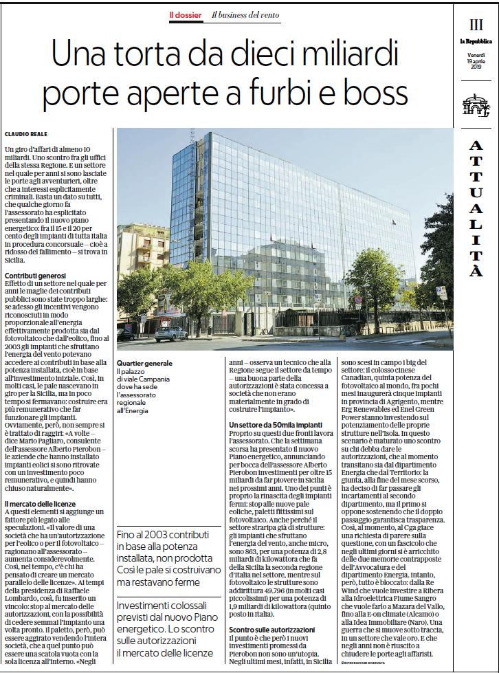 Press coverage (Mario Pagliaro's Lab)